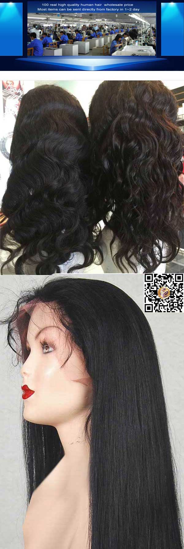 lace wigs supplier