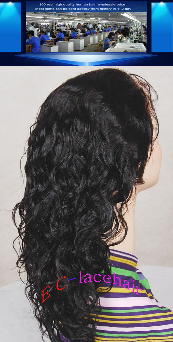 25 curl style