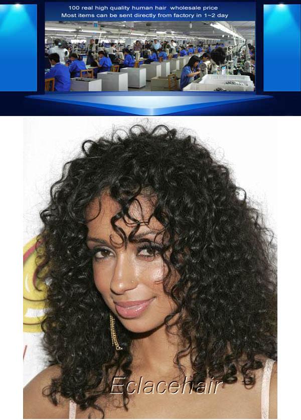 Natural curl wig