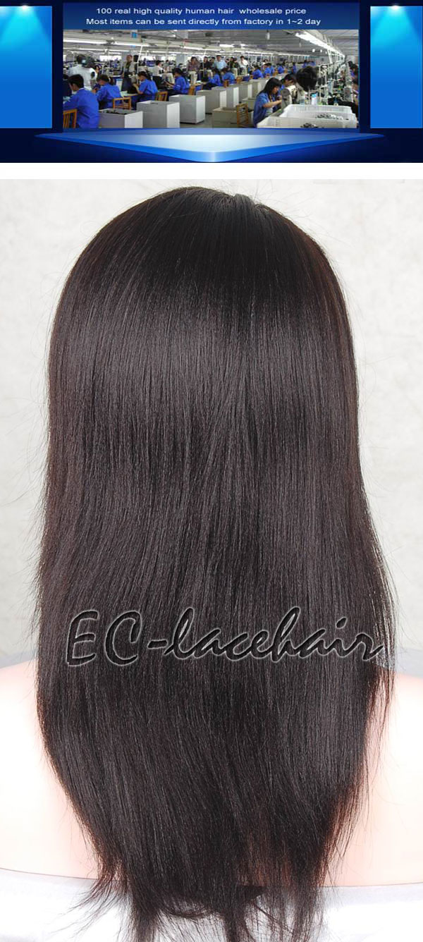 lace wigs supplier