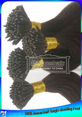 Brazilian Virgin Remy Real Natural Human Hair Extensions for Black Women